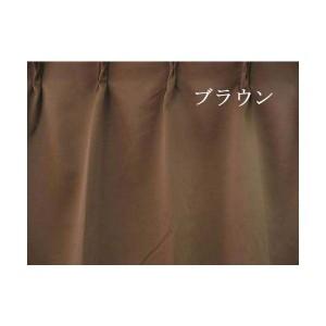 【Y】1級遮光カーテン●ブラック/ネイビー/ブラウン/ベージュ●幅100cm×丈105cm2枚組●防炎カーテン(防炎ラベル付き)●即納