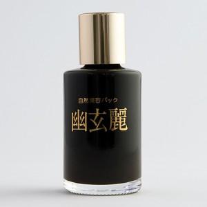【植物発酵美容液】 漢萌 幽玄麗(活性美容液)30ml