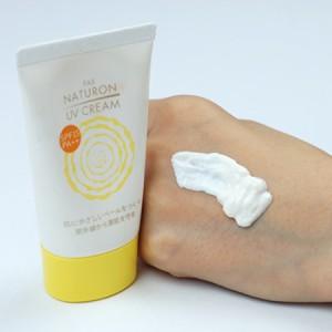 太陽油脂 パックスナチュロン UVクリーム