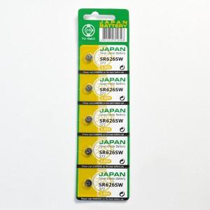 ボタン電池 【SR626SW(377)】
