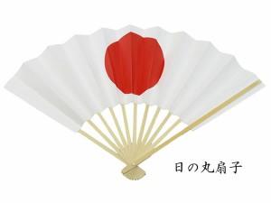 【扇子】日の丸扇子☆9寸(約27センチ)☆京扇子