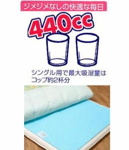 ★除湿シート★コップ2杯分(440cc)湿気をグングン吸収!サラサラ布団で清潔!快眠!