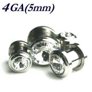 メール便 送料無料/フレッシュトンネル BIG ジュエル 4GA(5mm)サージカルステンレス【ボディーピアス】ボディピアス 4ゲージ(5ミリ) ┃