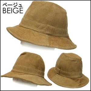 帽子 メンズ ハット 秋冬 中折れ 帽子 送料無料 つばワイヤー入り コーデュロイ ハット