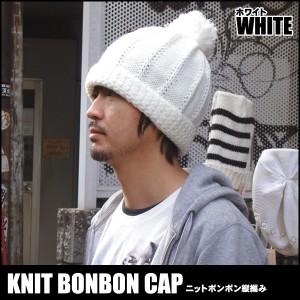 帽子 ニット帽 帽子 レディース ニット キャップ new! ニットボンボリ縦編み全6色