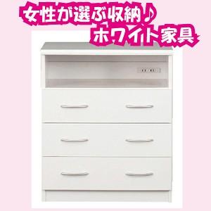【代引き不可】送料無料!フレッシュTVボード 収納庫 ホワイト Neo KU423