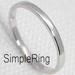 シンプルリング ストレートリング 平甲地金 ホワイトゴールドK18 指輪 18金 ピンキーリング メタルリング 究極ring