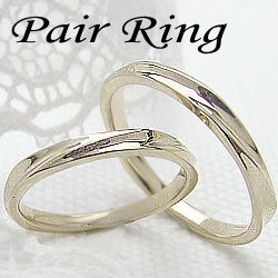 結婚指輪 ペアリング マリッジリング 2本セット イエローゴールドK10 K10YG 送料無料