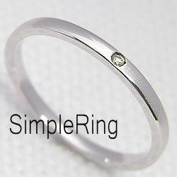シンプル ストレート 一粒 ダイヤリング ホワイトゴールドK18 指輪 K18WG ピンキーリング ダイヤモンド 0.01ct 究極diaring