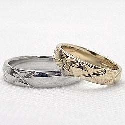 ペアリング 結婚指輪 マリッジリング イエローゴールドK18 ホワイトゴールドK18 キルティング 指輪 2本セット送料無料