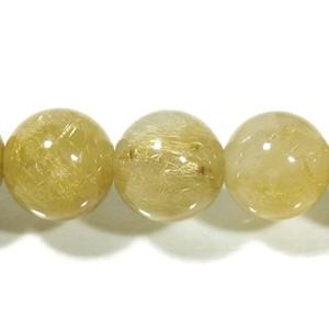 【ルチルクォーツ】 8mm玉・丸ビーズ 3玉セット /つぶ売り 粒 天然石 パワーストーン ばら売り