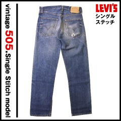 Vintage Levis 505 シングルステッチ 耳無 W32L29.5