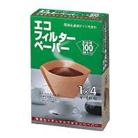 【珈琲豆エコフィルターペーパー1×4】100枚メリタ/コーヒー豆