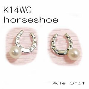 【日本製】K14WG★たくさんの幸せを呼び込んで、離さない馬蹄ホースシューピアスです。(1組)【送料無料】