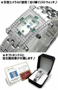 バレンチノロレンタ VALENTINO ROLENTA 腕時計 レディースウォッチ 天然エメラルド スクウェアタイプ VR112-EL リストウォッチ
