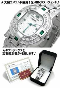 バレンチノロレンタ VALENTINO ROLENTA 腕時計 メンズウォッチ 天然エメラルド オーバルタイプ VR110-EM 時計 リストウォッチ