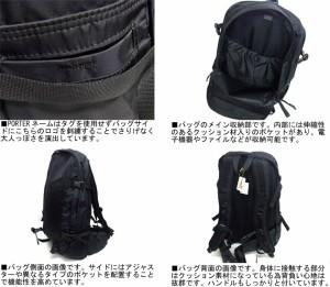 ポーター 吉田カバン EXTREME エクストリーム 16リットル デイパック 508-06615 送料無料!!