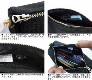 ポーター 吉田カバン SMOKY スモーキー ペンケース 592-06374 ブラック
