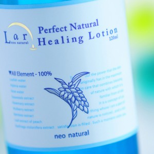 【天然の保湿化粧水】 ネオナチュラル ヒーリングローション 120ml
