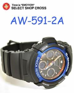 CASIO カシオ G-SHOCK Gショック メンズ 腕時計 デジアナ ウォッチ AW-591-2ADR ブルー 青