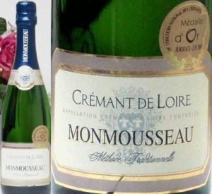 【送料無料12本セット】モンムソー JMクレマン・ド・ロワールフランス スパークリングワイン750ml『神の雫』に登場したワイン