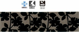 SALE★送料無料☆50%OFF☆一流メーカー東リキッチンマット☆50*200cm☆4535TOM☆寝室のベットサイドのインテリアにもピッタリです!!