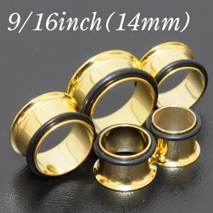 【メール便 送料無料】ボディピアス シングルフレア ゴールド 14mm(9/16インチ) ハーフフレア サージカルステンレス316L 14ミリ ┃