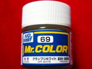 ■遠州屋■ Mr.カラー(69) グランプリホワイト 自動車・基本色 光沢 (市)♪