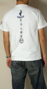 """【1】和柄Tシャツ """"梵字""""【メール便対応/若き着物職人が創作する手染和柄/新撰組でお馴染みの壬生からお届け】"""