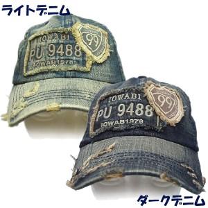 帽子 キッズ 子ども 小さいサイズ 子供サイズ デニムキャップ 99 親子ペアデザイン!