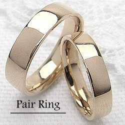 ペアリング 結婚指輪 マリッジリング イエローゴールドK18 平打ち指輪 アクセサリーショップ