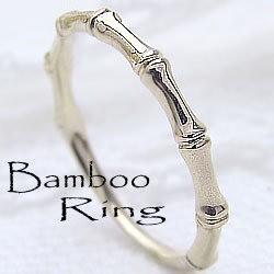 バンブーリング エタニティリング 竹指輪 ピンキーリング イエローゴールドK18 指輪 18金 送料無料 究極ring