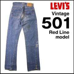 Vintage Levis 501赤ミミ W28L34 古着