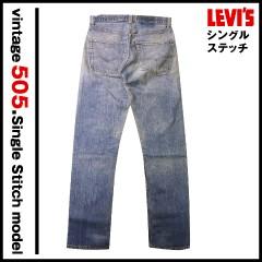 Vintage Levis 505 シングル 耳なし W32L34 古着