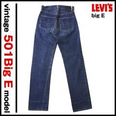 Vintage LEVI'S 501BIG E W29L32