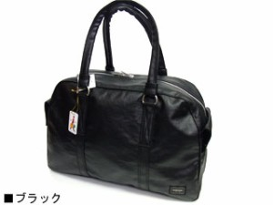 ポーター 吉田カバン FREE STYLE フリースタイル ボストンバッグ ブラック 707-07171 送料無料