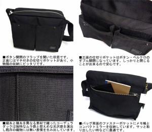 ポーター 吉田カバン SMOKY スモーキー 横型フラップショルダー(S) 592-06582 ブラック 送料無料