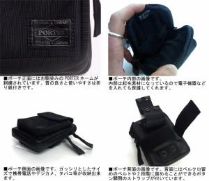 ポーター 吉田カバン PRISM プリズム ポーチ ブラック 714-09609 送料無料