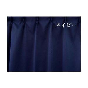 【Y】1級遮光カーテン●ブラック/ネイビー/ブラウン/ベージュ●幅100cm×丈230cm2枚組●防炎カーテン(防炎ラベル付き)●即納