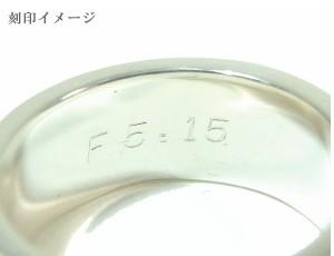 ペアリング 刻印無料 送料無料 FISS シルバー 大きいサイズ ペアルック 「桜」〜出会い〜/18,800円