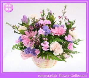 9月の誕生花★ピンクアレンジ3,500円【送料無料】ネット特価!