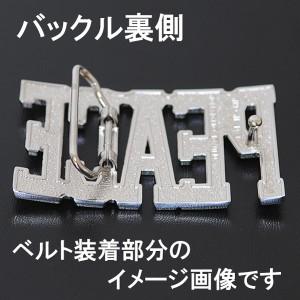 【メール便 送料無料】ベルト バックル アナログ レコード buc-00080 ┃