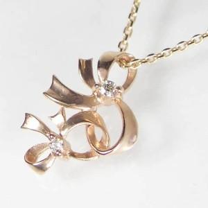 キュートなリボン☆と天然ダイヤモンド☆K10ピンクゴールドペンダントネックレス