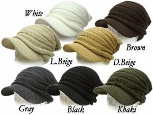 帽子 メール便送料無料 ニットキャスケット メンズ レディース 帽子 つば付きニット ニットキャップ キャスケットプリーツ編み 冬