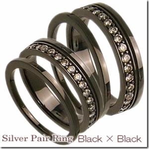 超人気シリーズ!≪2本のリングを自由に重ねつけ出来る!≫エタニティー2連ペアリング/ブラックカラー×ブラックカラー2本セット!