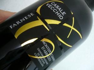 カサーレ・ヴェッキオ赤750ml【『神の雫』登場ワイン】赤ワイン 辛口  誕生日 お祝い ギフト パーティー