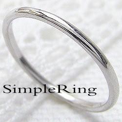 シンプル ストレートリング ホワイトゴールドK18 丸線地金 指輪 18金 ピンキーリング メタルリング 究極ring