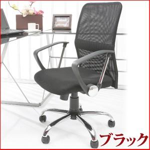 【送料無料】 オールメッシュで快適さUP [オフィスチェア・デスクチェア・パソコンチェア] M090006