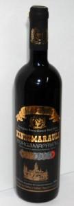 グルジア(ジョージア)ワイン キンズマラウリ 750ml