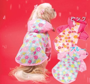 40%OFF!セール!【きゃんナナ】メルヘンレインコート Mサイズ ピンクのみ
